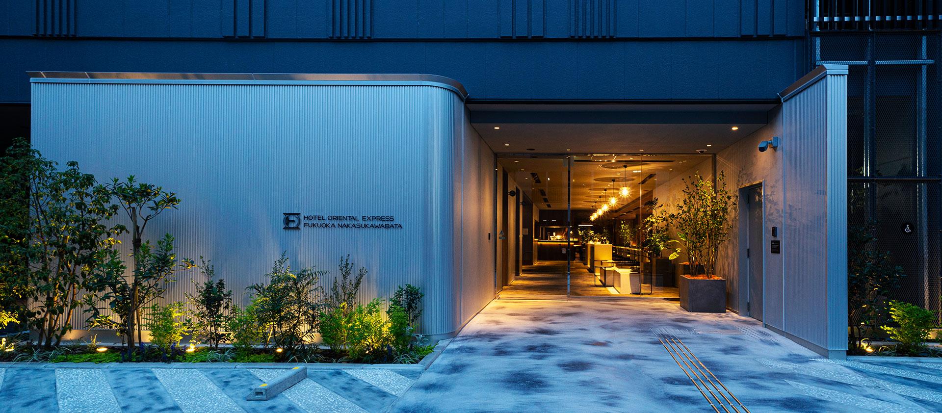호텔 오리엔탈 익스프레스 후쿠오카 나카스 카와바타